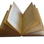 中学国語のノートの作り方・使い方