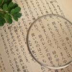 やる気を高め、勉強に集中する「儀式」