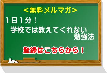 chalkboard-152414_640