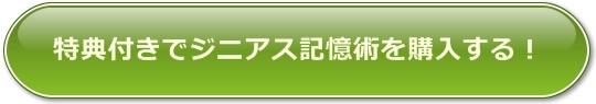 button_005 (2)